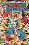 Cover for Captain America (Marvel, 1968 series) #276 [Newsstand]