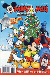 Cover Thumbnail for Mikke Mus Månedshefte (Hjemmet / Egmont, 1997 series) #12/2005
