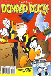 Cover Thumbnail for Donald Duck & Co (Hjemmet / Egmont, 1948 series) #14/2009