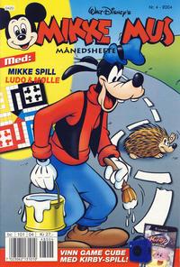 Cover Thumbnail for Mikke Mus Månedshefte (Hjemmet / Egmont, 1997 series) #4/2004