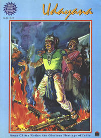 Cover Thumbnail for Amar Chitra Katha (India Book House, 1967 series) #621