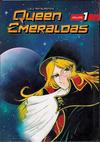 Cover for Queen Emeraldas (Kodansha, 2016 series) #1