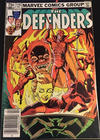 Cover for The Defenders (Marvel, 1972 series) #116 [Canadian Newsstand Edition]