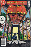 Cover for Detective Comics (DC, 1937 series) #566 [Canadian Newsstand Edition]