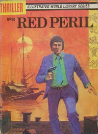 Cover Thumbnail for Thriller Illustrated World Library (World Distributors, 1965 ? series) #60