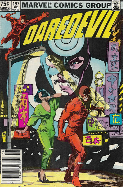 Cover for Daredevil (Marvel, 1964 series) #197 [Newsstand]