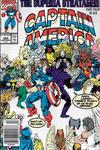 Cover for Captain America (Marvel, 1968 series) #390 [Australian Newsstand Edition]