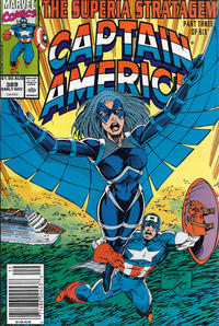 Cover Thumbnail for Captain America (Marvel, 1968 series) #389 [Australian]