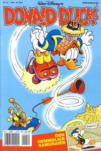 Cover Thumbnail for Donald Duck & Co (Hjemmet / Egmont, 1948 series) #20/2009