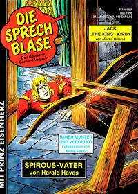 Cover Thumbnail for Die Sprechblase (Norbert Hethke Verlag, 1978 series) #149