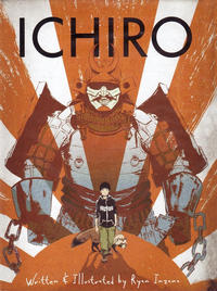 Cover Thumbnail for Ichiro (Houghton Mifflin, 2012 series)