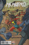 Cover Thumbnail for Ms. Marvel (2016 series) #25 [Takeshi Miyazawa Cover]