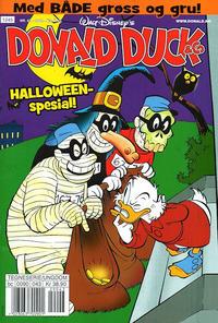 Cover Thumbnail for Donald Duck & Co (Hjemmet / Egmont, 1948 series) #43/2012