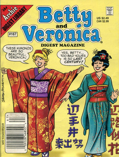 Cover for Betty and Veronica Comics Digest Magazine (Archie, 1983 series) #167 [Direct]