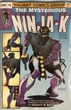 Cover for Ninja-K (Valiant Entertainment, 2017 series) #3 [Bob Layton Variant]
