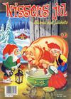 Cover for Nissens jul (Bladkompaniet / Schibsted, 1929 series) #1991