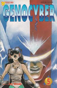 Cover Thumbnail for Genocyber (Viz, 1993 series) #5