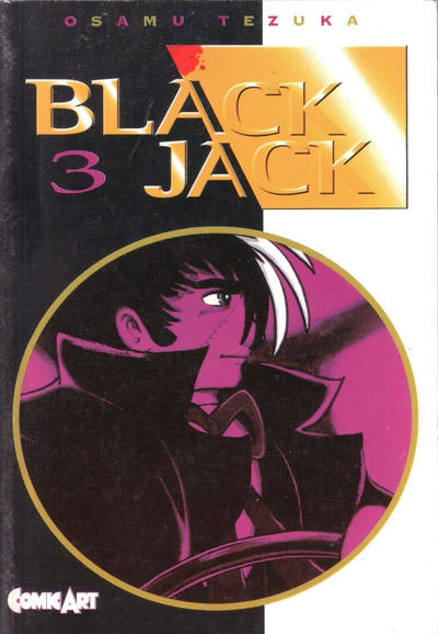 Cover for Black Jack (Comic Art, 1997 series) #3