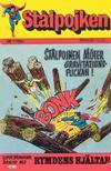 Cover for Stålpojken (Semic, 1983 series) #1/1984