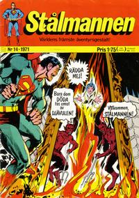 Cover Thumbnail for Stålmannen (Williams Förlags AB, 1969 series) #14/1971