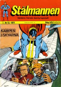 Cover Thumbnail for Stålmannen (Williams Förlags AB, 1969 series) #15/1971