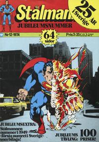 Cover Thumbnail for Stålmannen (Williams Förlags AB, 1969 series) #12/1974