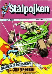 Cover Thumbnail for Stålpojken (Williams Förlags AB, 1969 series) #1/1974