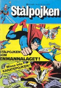 Cover Thumbnail for Stålpojken (Williams Förlags AB, 1969 series) #3/1976