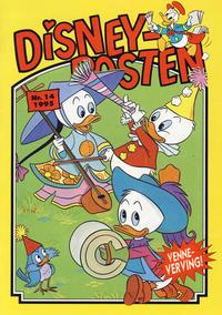 Cover Thumbnail for Disney-posten (Hjemmet / Egmont, 1995 ? series) #14/1995