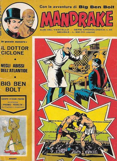 Cover for Mandrake - Albi del Vascello - Serie cronologica (Edizioni Fratelli Spada, 1972 series) #65