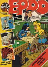 Cover Thumbnail for Eppo (Oberon, 1975 series) #21/1976