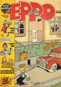 Cover Thumbnail for Eppo (Oberon, 1975 series) #9/1977