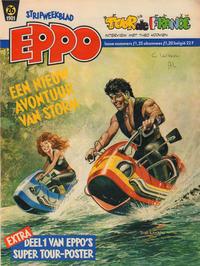 Cover Thumbnail for Eppo (Oberon, 1975 series) #26/1981