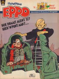 Cover Thumbnail for Eppo (Oberon, 1975 series) #14/1981