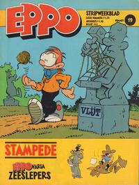 Cover Thumbnail for Eppo (Oberon, 1975 series) #19/1980