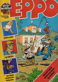 Cover Thumbnail for Eppo (Oberon, 1975 series) #23/1976