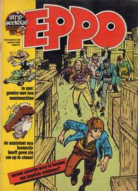 Cover Thumbnail for Eppo (Oberon, 1975 series) #51/1976