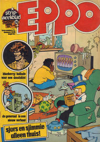 Cover Thumbnail for Eppo (Oberon, 1975 series) #35/1976