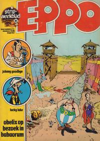Cover Thumbnail for Eppo (Oberon, 1975 series) #31/1976