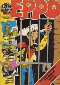 Cover Thumbnail for Eppo (Oberon, 1975 series) #18/1976