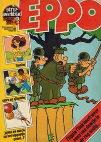 Cover Thumbnail for Eppo (Oberon, 1975 series) #17/1976