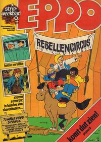Cover Thumbnail for Eppo (Oberon, 1975 series) #16/1976