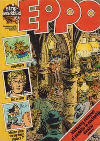 Cover Thumbnail for Eppo (Oberon, 1975 series) #8/1976
