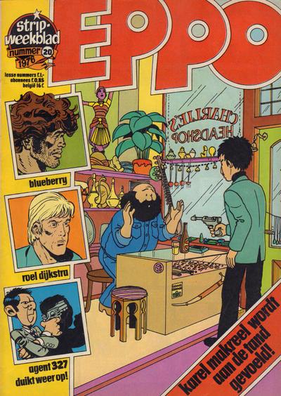 Cover for Eppo (Oberon, 1975 series) #20/1976