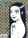 Cover for Nemi (Gyldendal Norsk Forlag, 2018 series) #162