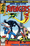 Cover Thumbnail for Marvel Super Action (1977 series) #32 [Direct]
