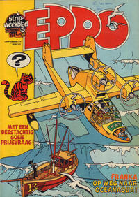 Cover Thumbnail for Eppo (Oberon, 1975 series) #40/1977