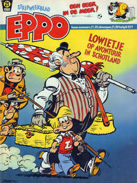 Cover Thumbnail for Eppo (Oberon, 1975 series) #21/1981