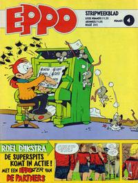 Cover Thumbnail for Eppo (Oberon, 1975 series) #4/1979