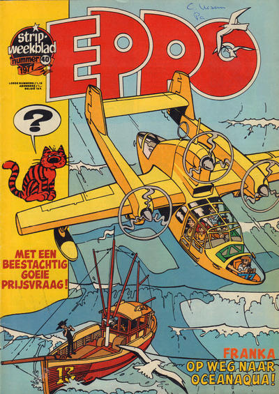 Cover for Eppo (Oberon, 1975 series) #40/1977